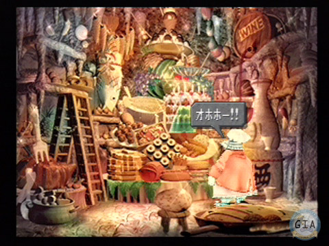 Gaming Intelligence Agency - Final Fantasy IX Guide